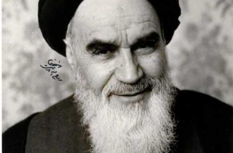 اولین بیانیه تاریخی امام خمینی