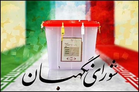 دوباره انتخابات دوباره رجل سیاسی