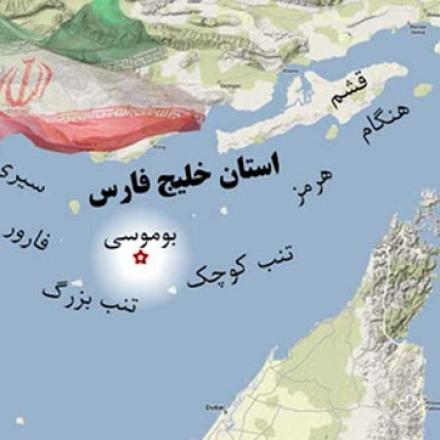 جزایر خلیج فارس