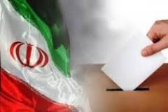 تاریخچه انتخابات در دنیا و ایران