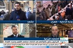 بازتاب انتخابات مجلس یازدهم در رسانههای لبنانی