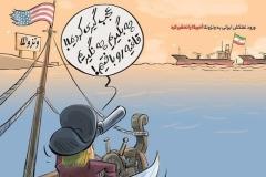 واکنش کاربران به اقتدار ایرانیان در محدوده آبهای آزاد ونزوئلا