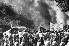 روزی که گاهشمار تاریخ از آن به عنوان نقطه عطف انقلاب یاد میکند