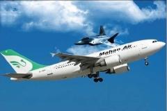 هواپیمای مسافری