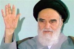 بیانات امام خمینی در اول انقلاب
