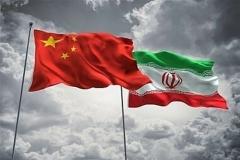 معاهده ایران و چین