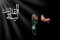 فراخوان رئیس سازمان تبلیغات اسلامی از گروه های جهادی