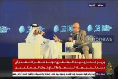 وزیر خارجه قطر: تاکنون رفتار خصمانهای از ایران ندیده ایم