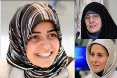 زنان موفق باحجاب