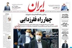 قوچانی:روحانی،نامزد اجاره ای اصلاحات نبود