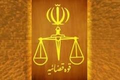 بخشنامه جدید قوه قضاییه برای رفاه و آرامش محکومان مالی