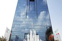 بازگشت سقف تراکنشهای بانکی به حالت عادی از اول خردادماه