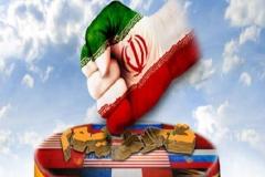 ایران قوی