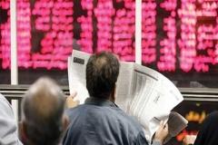 واگذاری بقیه سهام سرمایهگذاری امید در بورس