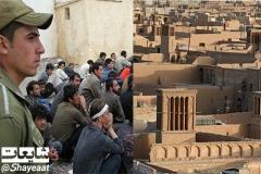 تجاوز 25 افغانی به دختر بی پناه ایرانی در یزد!