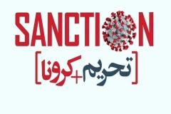 ایران کووید 19