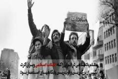 خدمات رژیم پهلوی به کشور