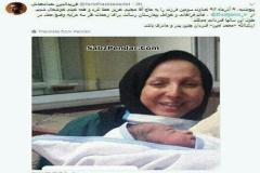 محمدباقر خامنه ای فرزند مجتبی در بیمارستانی در لندن دنیا آمد