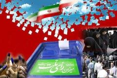 شرکت در انتخابات جهاد است